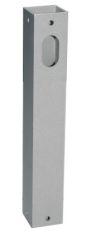 Штанга-удлинитель для проекторного кронштейна CMPR-EX100