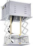 Лифт для проектора Grandview GPCK-MB1000B